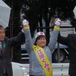 上田知事と街頭演説